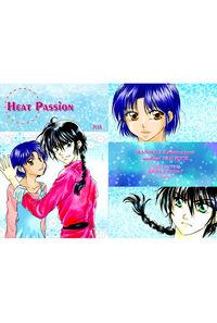 Heat Passion