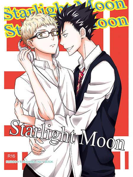 Starlight Moon [Morinocandy(辰義)] ハイキュー!!