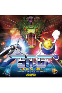 STG30th BEST  グラディウス VS ツインビー  -feat.沙羅曼蛇-