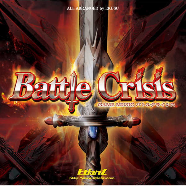 Game Music Battle Crisis
