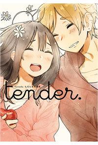 hanada.もちたま再録集「tender.」