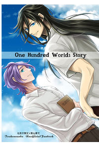 One Hundred Worlds Story
