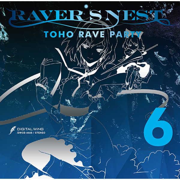 RAVER'S NEST 6 TOHO RAVE PARTY [DiGiTAL WiNG(katsu)] 東方Project