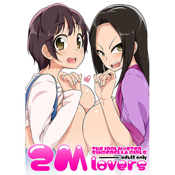 2Mlovers