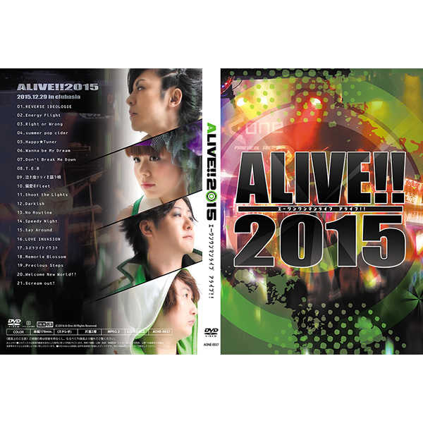 A-Oneワンマンライブ【ALIVE!!2015】ライブDVD [A-One(ELEMENTAS)] 東方Project