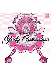TSUGUMI KATAOKA PRESENTS Girly Collection