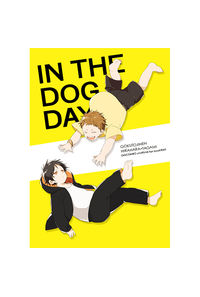 IN THE DOG DAYS