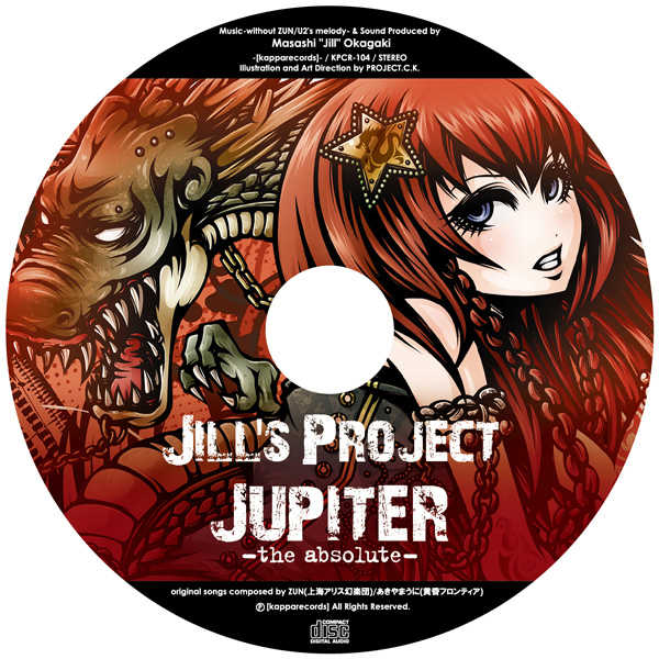 JUPITER -the absolute- Limited Edition