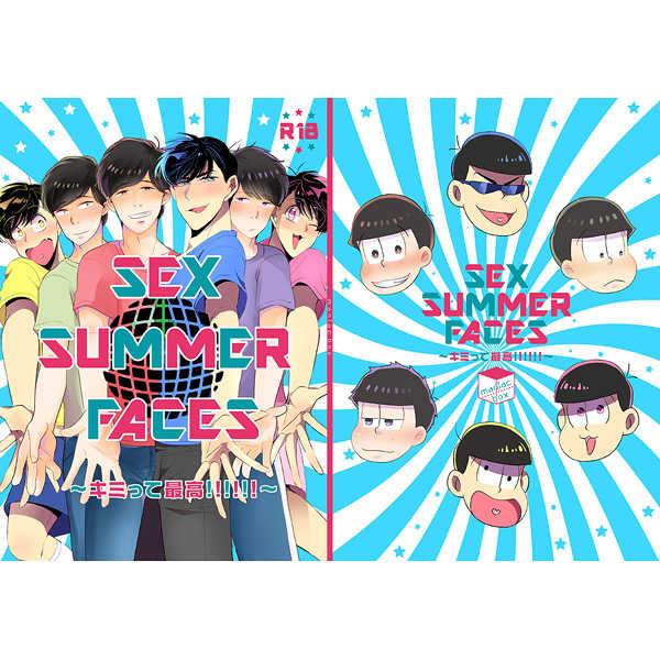 SEX SUMMER FACES~キミって最高!!!!!!~ [maniac box(ミツル)] おそ松さん