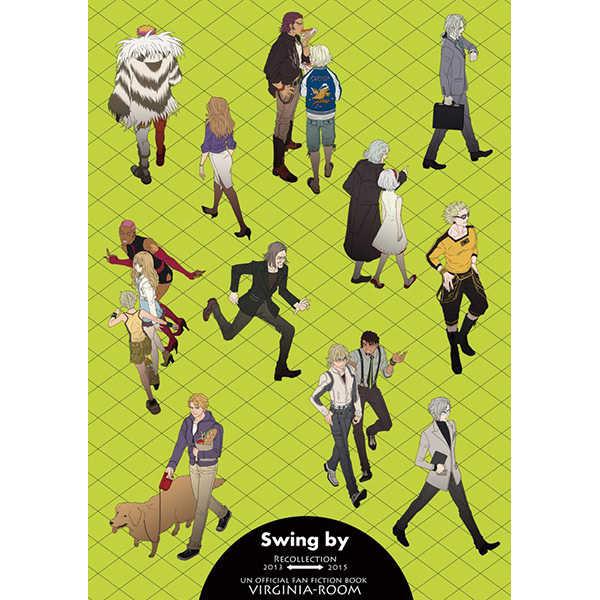 ヴァージニア・ルーム再録集 -Swing by- [ヴァージニア・ルーム(ヴァージニア)] TIGER & BUNNY