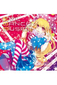 EViL DANCE MUSIC!!
