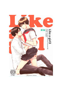 Like a girl 3