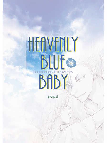 HeavenlyBlueBaby前編 [極東六区(青葉六)] ハイキュー!!