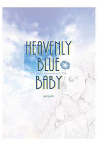 HeavenlyBlueBaby前編