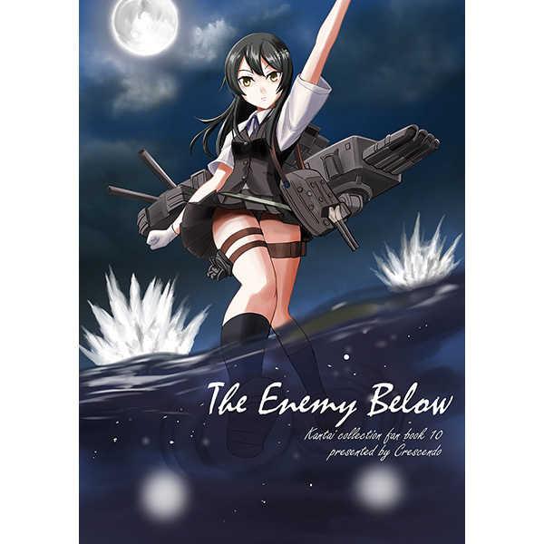 The Enemy Below [クレシェンド(おずまろ)] 艦隊これくしょん-艦これ-