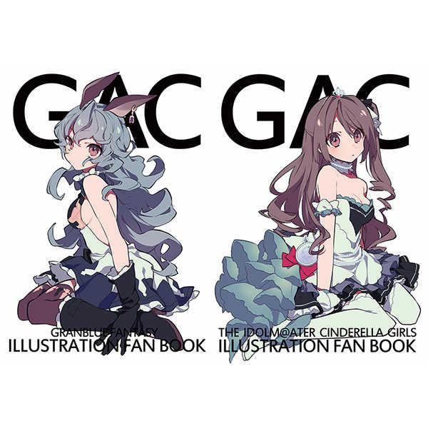 GAC [生け贄(望月けい)] グランブルーファンタジー