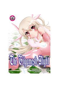 The Gilgamesh Night