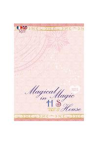 Magical Magic in HIS House ~SWEET PEACH~