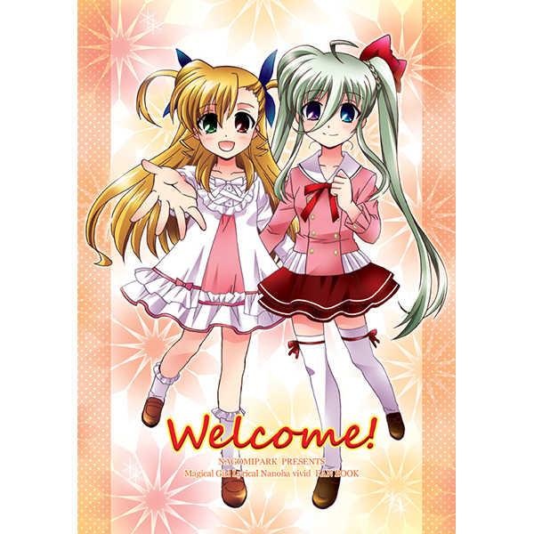 Welcome! [なごみ公園(なごみの桜)] 魔法少女リリカルなのは