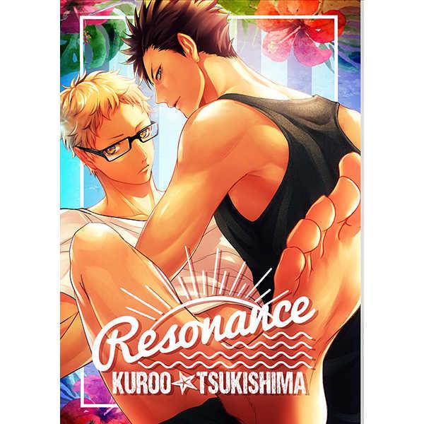 Resonance [KUROQUIS(Kuro)] ハイキュー!!