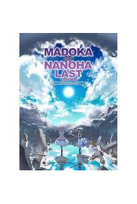 MADOKA×NANOHA LAST episode