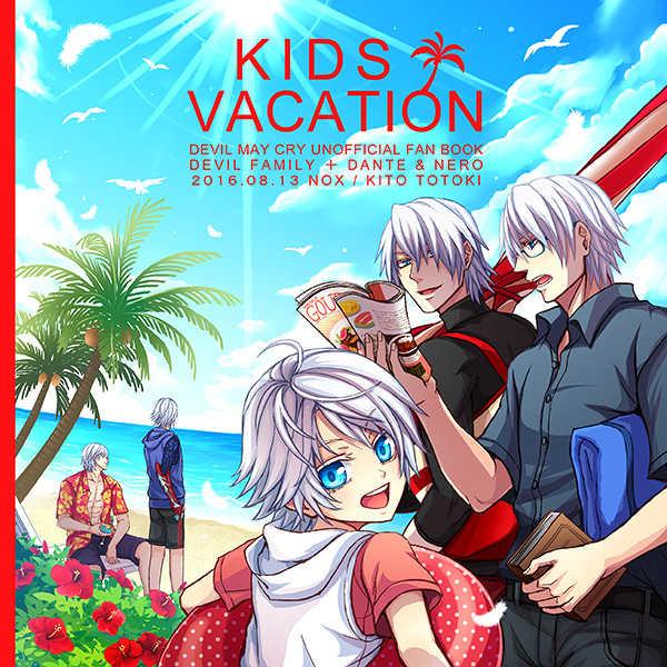 KIDS VACATION [NOX(十時キト)] デビルメイクライ