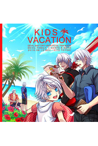KIDS VACATION