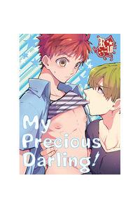My precious darling!