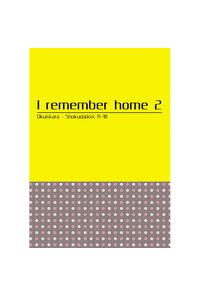 I remember home2