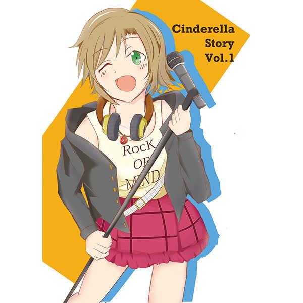 Cinderella Story Vol.1