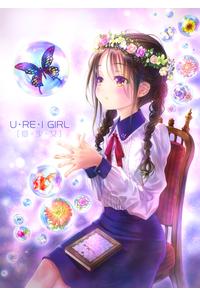U・RE・I GIRL