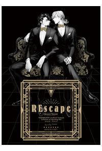 REscape3