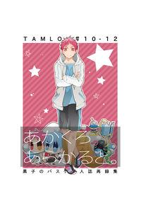 TAMLOG#10-12
