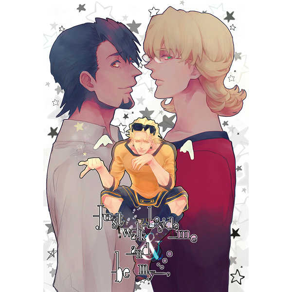 Just walk beside me and be my, [細瑕(柳バトシロー)] TIGER & BUNNY