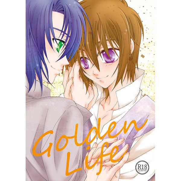 Golden Life [meteor(佐倉ひろ)] 機動戦士ガンダムSEED DESTINY