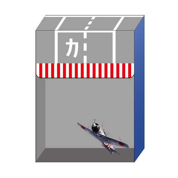 アーケード対応デッキケース第1弾「加賀」 [逸遊団(うめこっつ)] 艦隊これくしょん-艦これ-