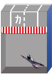 アーケード対応デッキケース第1弾「加賀」