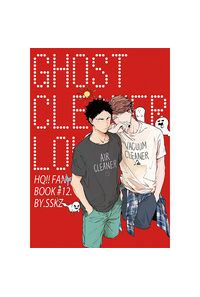 GHOST CLEANER LOVE