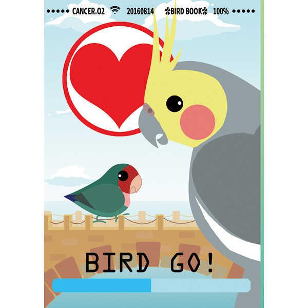 BIRD GO!