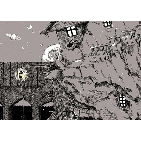 nowhere [ロジカルロッカー66(ロクタ)] ワールドトリガー