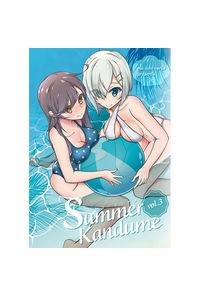 Summer Kandue