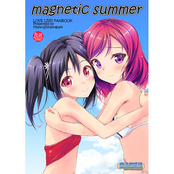 magnetic summer