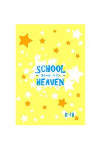 SCHOOL HEAVEN