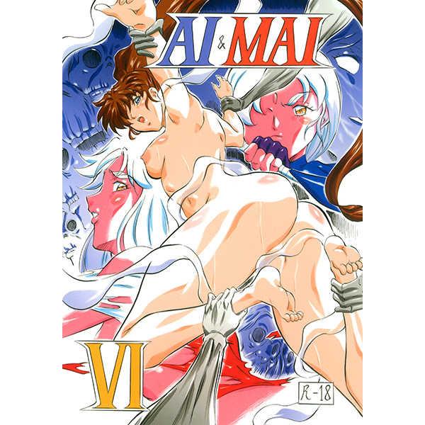 AI&MAI VI