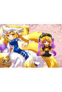 狐色 祭り色七尾。