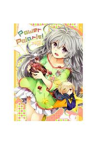 power polaris!