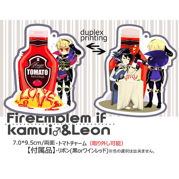 カムイ♂+レオンアクリルキーホルダー [BTBing(高透)] ファイアーエムブレム