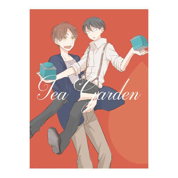 Tea Garden [故障少々(リカ)] 進撃の巨人