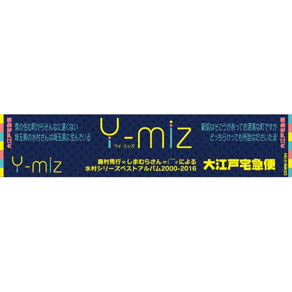Y-miz