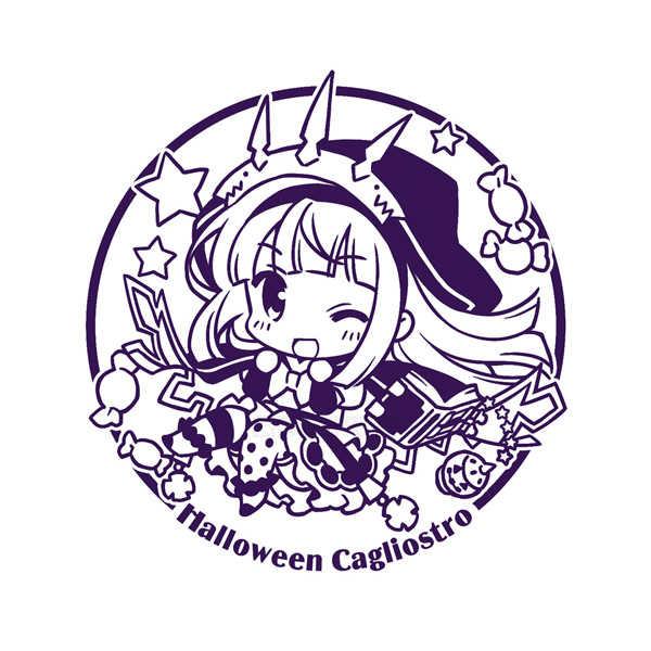 ハロウィン・カリオストロ コルクコースター